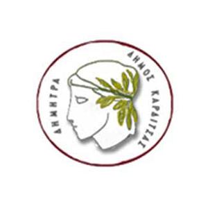 Δήμος Καρδίτσας