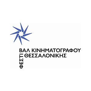 Φεστιβάλ Κινηματογράφου Θεσσαλονίκης - Thessaloniki Film Festival