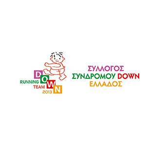 Σύλλογος Συνδρόμου DOWN Ελλάδος